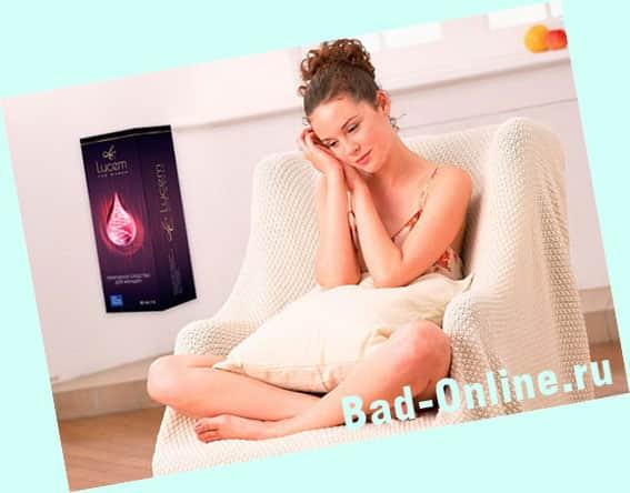 Полный состав препарата Lucem для женского здоровья на сайте Bad-Online.ru