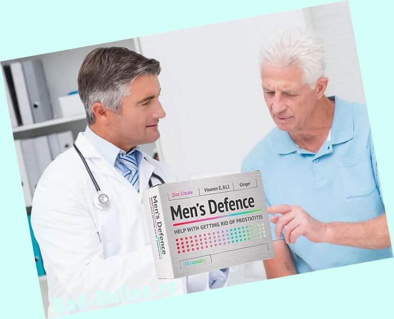 Реальные отзывы покупателей и врачей о Men's Defence