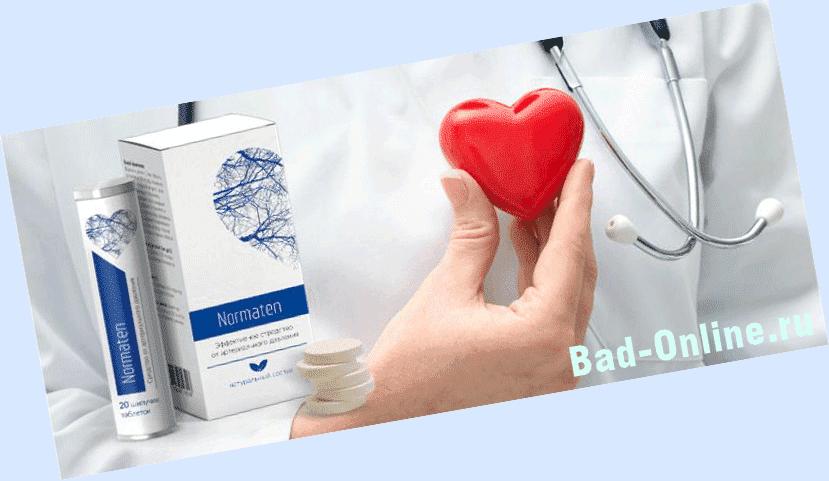Реальные отзывы покупателей и врачей о Normaten