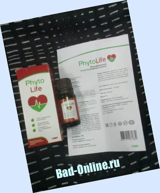 Фитолайф (Phytolife) от гипертонии