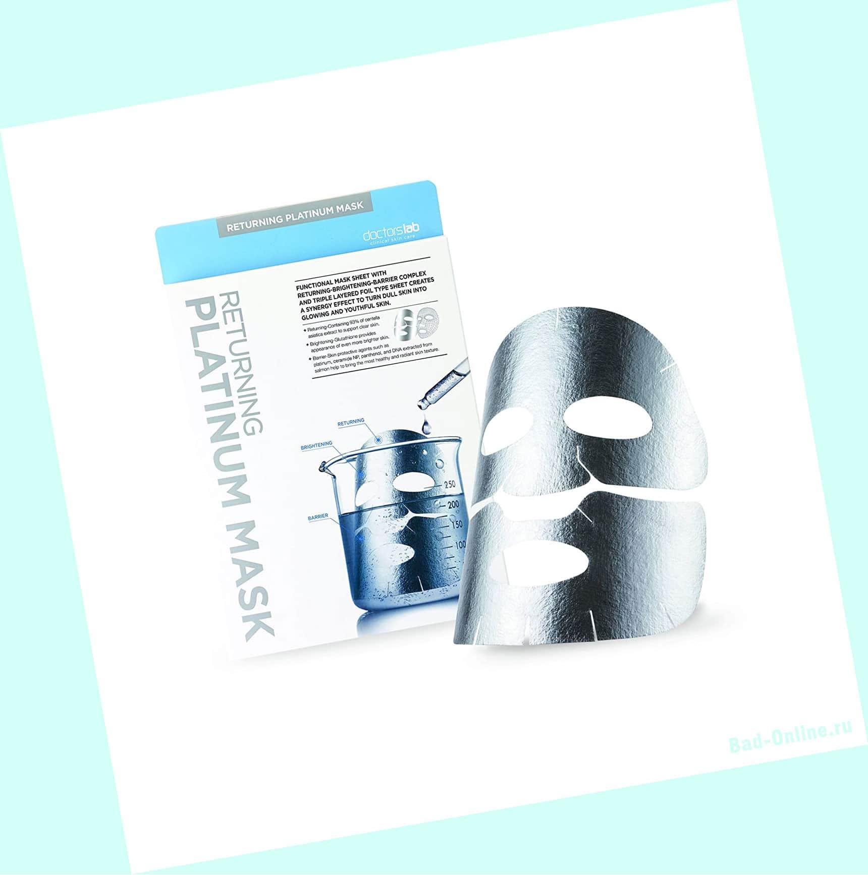 Platinum Mask для омоложения – это правда или развод?