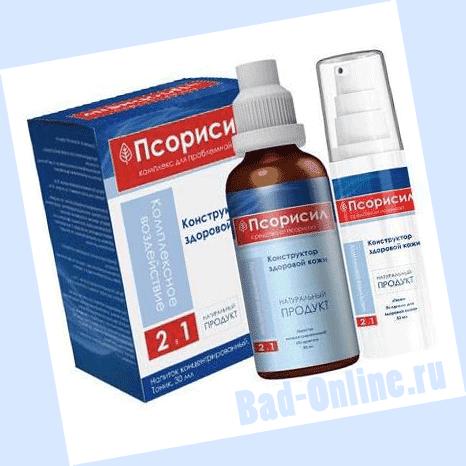 Оригинал препарата Псорисил, купленный на сайте Bad-Online.ru