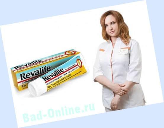 Реальные отзывы покупателей и врачей о Revalife