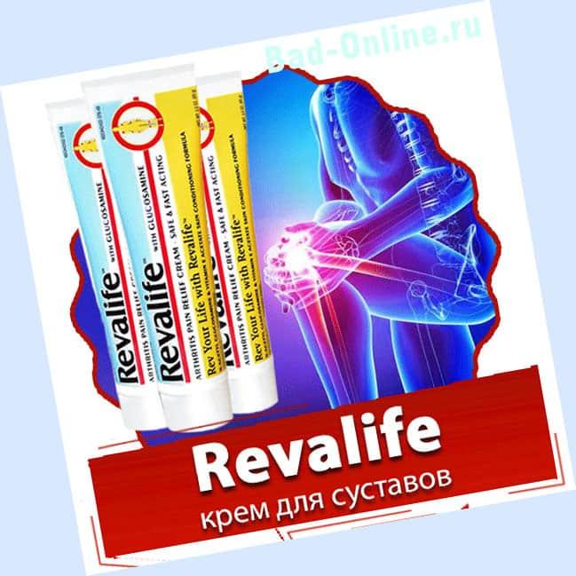 В чем преимущества Revalife для суставов?
