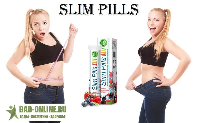 SlimPills помогает похудеть